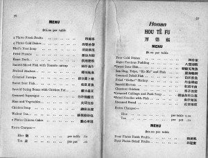 History of Chinese food restaurant menus 1935