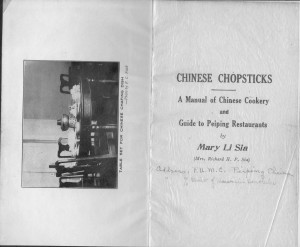 1935 English-language Chinese cookbook